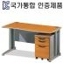http://www.gagugallup.co.kr/up/product/20141/gd240_c80264_Y-1.jpg